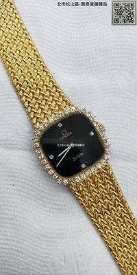 北市松山區~萬泰當舖精品名錶-歐米茄 OMEGA K金鑽錶 女錶 手上鍊 001-173-18