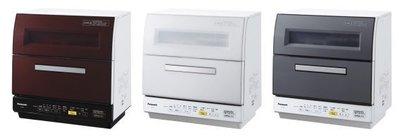 日本代購直送到府~ Panasonic國際牌 NP-TR8 洗碗機白色空運賣場