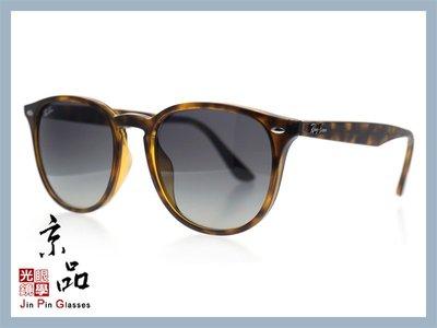 【RAYBAN】RB4259F 710/11 亞洲款 玳瑁色框 漸層灰水銀鏡片 雷朋太陽眼鏡 公司貨 JPG 京品眼鏡
