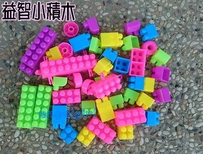 小白代購網滿千免運/百變積木/寶寶兒童益智玩具/樂高式拼裝組合積木/創意小積木