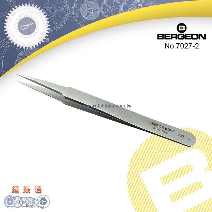 【鐘錶通】B7027-2《瑞士BERGEON》高級不鏽鋼夾Inox超硬鋼質夾子/帶磁性├鑷子夾子/鐘錶維修/DIY工具┤