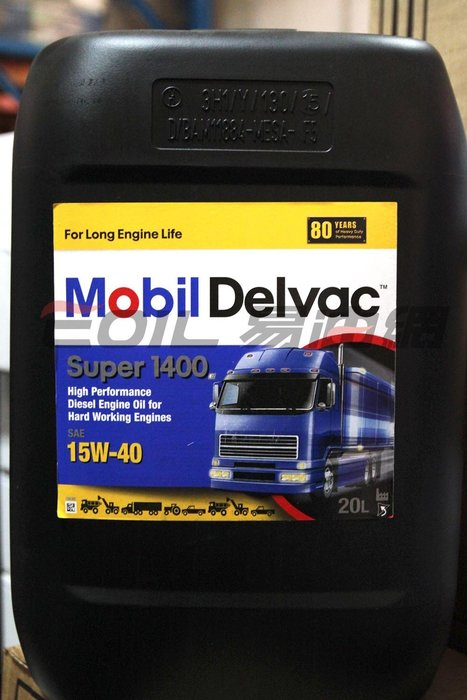 【易油網】【缺貨】Mobil 15W40 Delvac super 1400E 機油 20L 15W-40 貨車 柴油