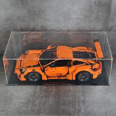 【預購】亞克力42056保時捷911積木gt3高樂RS收納防塵盒防塵罩展示盒LEGO