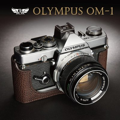 【台灣TP】適用於 Olympus OM-1 OM1  OM-2 OM2 真皮底座  牛皮 相機包 皮套