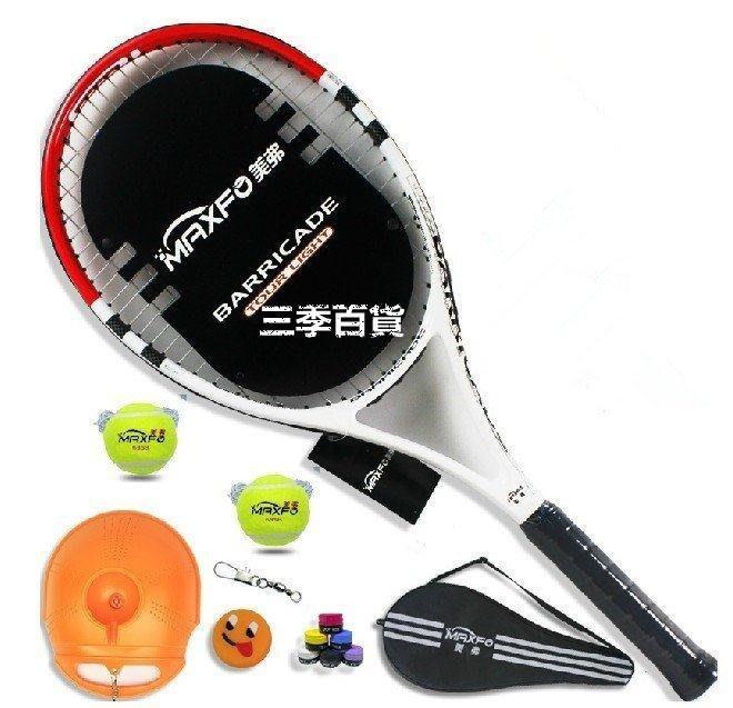 三季【限量秒殺】網球拍初學美弗高端碳素單人訓練網球拍~高檔碳素復合一體網球拍 男女通用❖872