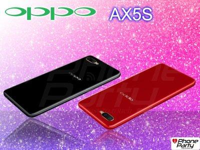 全新 OPPO AX5S 4/64GB 空機價 6.2吋 後置雙鏡頭 水滴螢幕 強勁電量 支援OTG 另售 紅米6