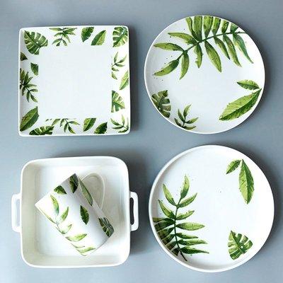 餐具 瓷碗 餐勺 碗碟 套裝日式植物家用陶瓷餐具創意8寸圓形平盤方形盤子菜盤牛排盤