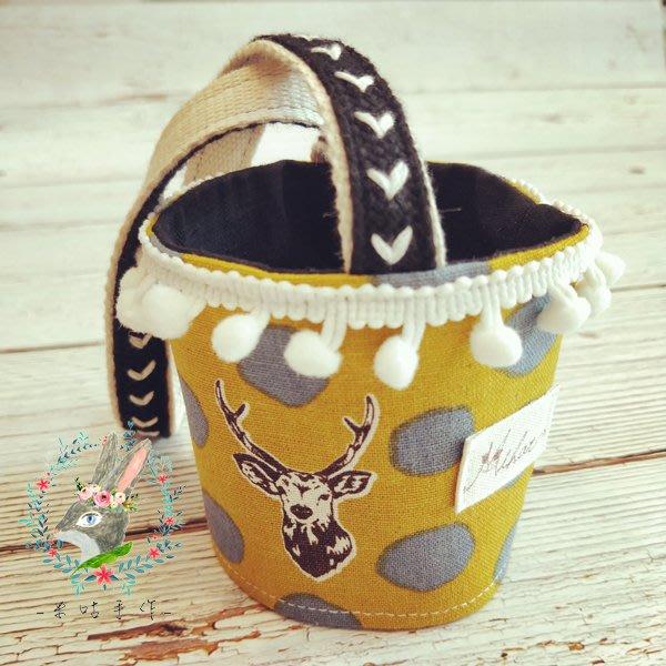 米咕手作 △ 環保飲料提袋 杯套 |兔兔與麋鹿|現貨