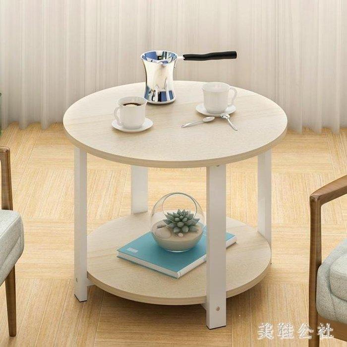 YEAHSHOP 簡約現代小圓桌茶幾組裝簡易經濟Y185