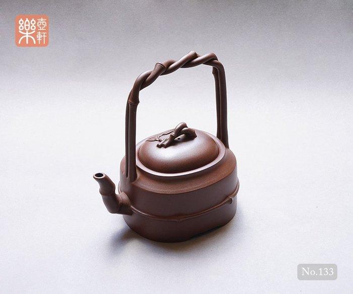 【133】早期壺名家壺-竹段提樑,中國國家研究員,高級工藝美術師曹燕萍製,1980年代