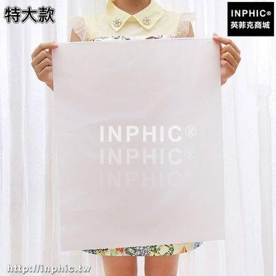 INPHIC-自封袋塑膠袋儲物袋衣服整理袋衣物透明旅行收納袋行李鞋袋子防水-三入-特大款_S3004C
