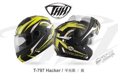 YC騎士生活_THH T-797 A+ 駭客 可拆式 安全帽 雙鏡片 內置墨鏡 3M吸濕排汗內襯 可樂帽 平黑黃T797