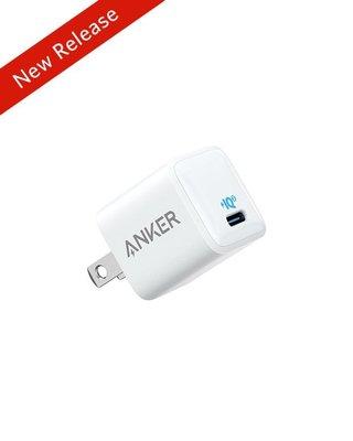 【Anker】保固18個月 PowerPort III Nano 單孔 18W TYPE-C 快充旅充 A2616