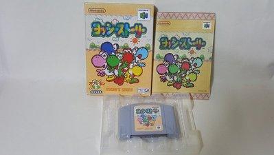 任天堂64-日本原裝卡匣-耀西物語