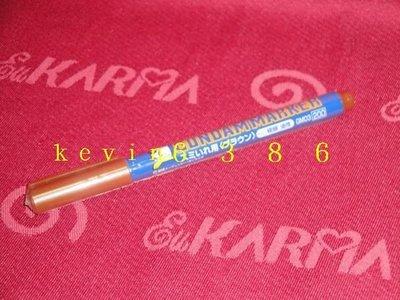 東京都-日本郡氏 GUNZE 鋼彈專用漆筆-GM03 線筆.鋼彈線條筆 棕色 現貨