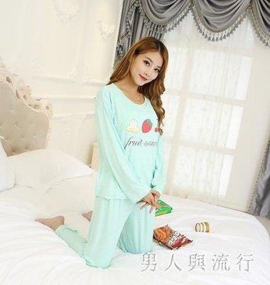 中大尺碼家居服 睡衣女帶可取出胸墊長袖褲秋季薄款家居服胸墊 DR1302