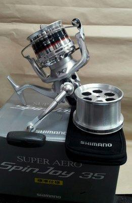 【欣の店】新款 SHIMANO SUPER AERO SPIN JOY 35 遠投捲線器 標準型 3/5號線杯 不出線