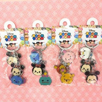 迪士尼 tusm tusm 米奇 米尼 史迪奇 維尼 小豬 史迪奇 醜鴨 唐老鴨 鑰匙圈 吊飾 迪士尼鑰匙圈 鐵片鑰匙圈