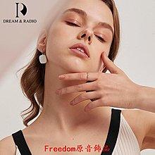 Freedom`原音飾品D&R繁星戒指女小指尾戒食指環韓國鍍14K玫瑰金戒指關節簡約飾品
