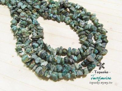 天然石.DIY串珠 天然非洲綠松石碎石孔珠一條【S399】長40cm手作手創水晶散珠條珠《晶格格的多寶格》
