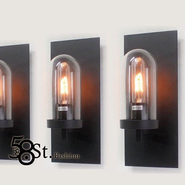 【58街】北歐風格「氛圍 壁燈」美術燈,低調時尚設計師的燈。複刻版。GK-372