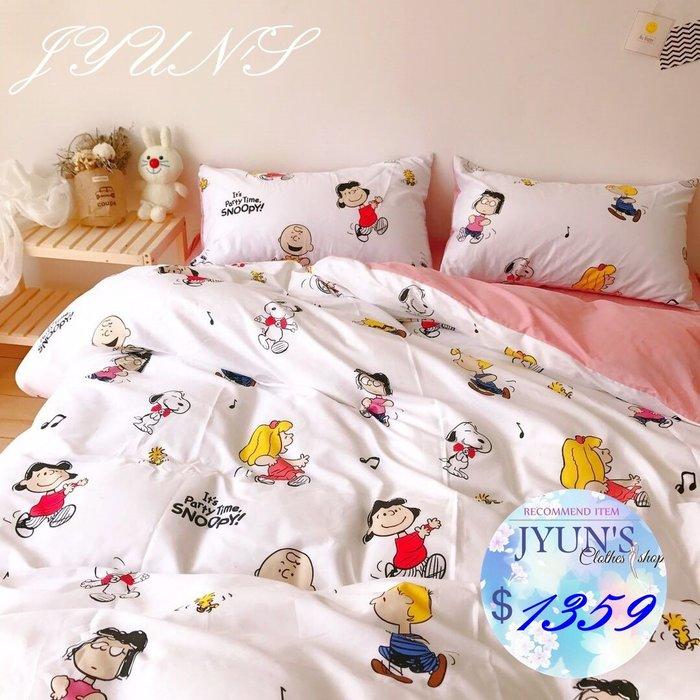 JYUN'S 實拍 史努比SNOOPY全棉柔軟親膚嬰兒孕婦床單枕套被套 成套床包組 床笠&床單 四件套 2色 3款現貨