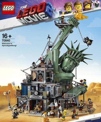 [全新絕版貨] LEGO 英雄傳 2!電影官方商品 LEGO 70840 歡迎來到末日鎮 高達 52cm 倒塌自由女神像