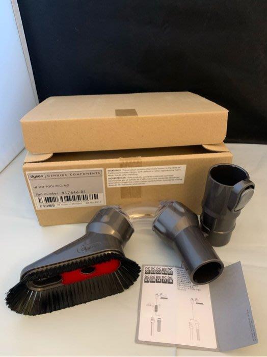 Dyson 戴森 全新原廠現貨 彎曲軟質毛刷 充電壁掛座 另售 V6 手持 吸塵器 充電座 細縫清潔吸頭