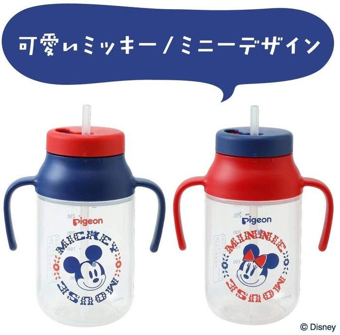 【Pigeon】日本Disney baby☆.。~吸管型造型外出握取式水杯~☆.。.:*