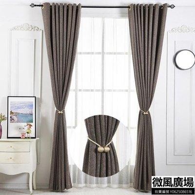 窗簾扣百搭韓式創意一對動物夾子磁鐵可愛...