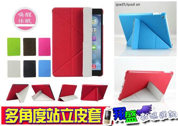 輕薄變形金剛馬卡龍 Apple平板 ipad mini 2 3 4 5 air 2 喚醒休眠支架站立式皮套 保護套保護殼