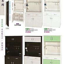 亞毅06-2219779環保塑鋼櫥櫃 塑鋼酒吧櫃檯 塑鋼碗盤櫃 塑鋼紅酒櫃 塑鋼電視櫃 工廠 製造