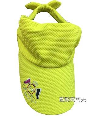 藍鯨高爾夫 Go Player 中空透氣遮陽帽 /女帽 (黃)#GHE40023