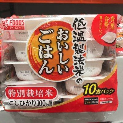 Costco好市多 IRIS FOODS 微波白飯 180g x10入  cooker rice