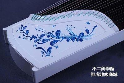 【格倫雅】優質紅木彩繪青花瓷白古箏演奏10級 樂器 樂器、樂譜13232[g-l-y40