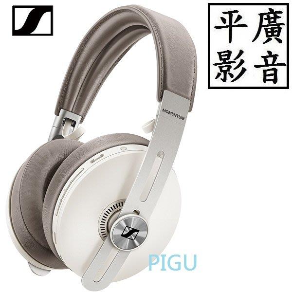 平廣 送袋正公司貨 SENNHEISER MOMENTUM WIRELES 白色 藍芽耳機 M3AEBTXL 另售JBL