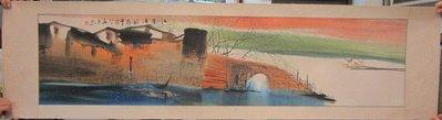 『府城畫廊-手繪國畫』水鄉-風景畫-46x160-(可加框)-歡迎查看關於我來聯繫-AG29