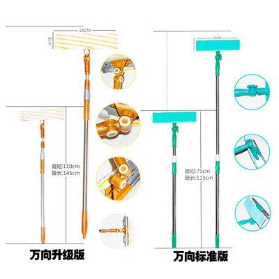 擦玻璃神器伸縮桿雙面擦窗戶清洗刷高樓刮水器家用家務清潔一體HD