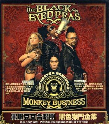 倫的二手原版珍藏CD 黑眼豆豆合唱團 THE BLACK EYEDPEAS 黑色猴門企業 MONKEY BUSINESS