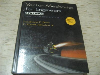 Vector Mechanics for Engineers--1999年出版/ISBN:0075604213