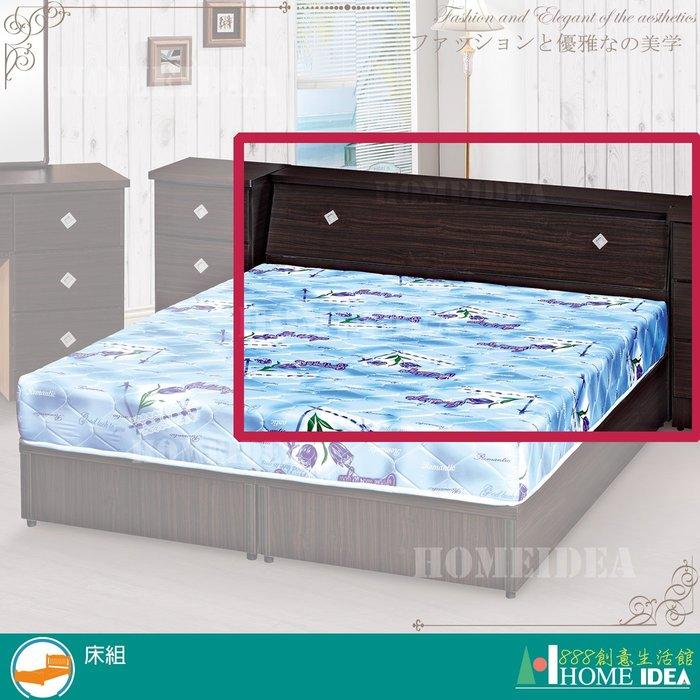 【888創意生活館】072-5013胡桃色5尺床頭箱$1,700元(01床組床頭床片單人床雙人床單人床架雙人)高雄家具