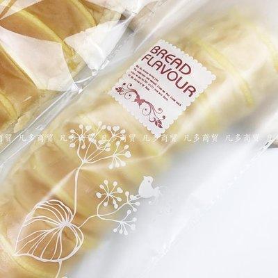 【春季上新】【400只】毛毛蟲面包袋毛...