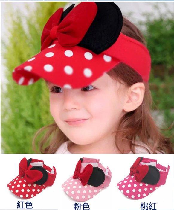 可愛夏天太陽帽 遮陽帽 女童鴨舌帽帽 米奇米妮兒童棒球空頂帽 兒童帽子