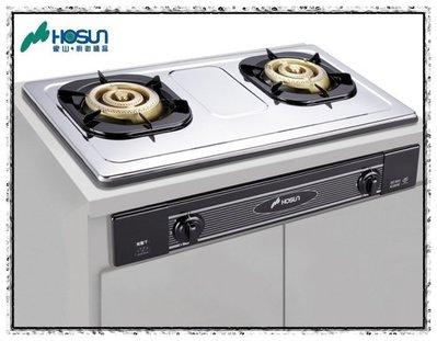 【 阿原水電倉庫 】 豪山牌 SK-2051 崁入型 瓦斯爐 三環銅爐頭 崁入式安全爐