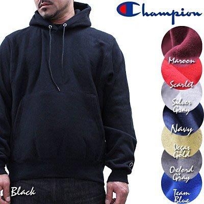 【FANCY】冠軍 CHAMPION Pullover Hoodie 素面 刷毛 連帽 素TEE 帽T 6色 S-3XL