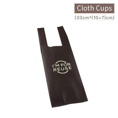 【REUSE布杯袋 (1杯)-不織布 (咖啡色)】 杯袋、提袋 - 1包50個