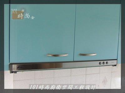 @豪山牌隱藏式排油煙機:VEQ-8158P 廚具工廠直營-101時尚廚房設計