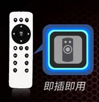 [88數位]全新 無線飛鼠 體感遙控器 android 電視盒遙控器 萬能遙控器