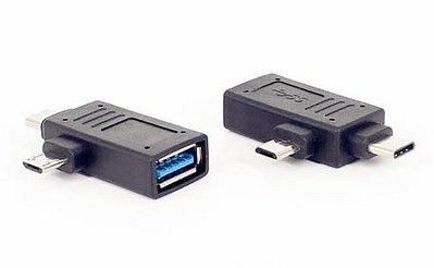 二合一OTG轉接頭 usb3.0轉Type-C 小米安卓手機Micro 數據線隨身碟轉接頭