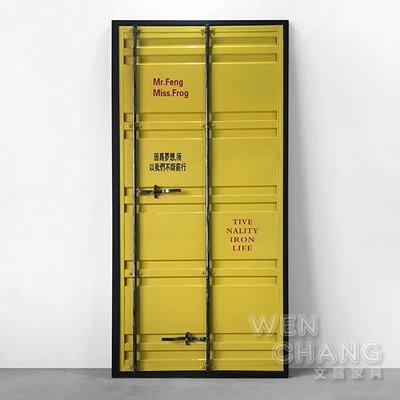 訂製品 美式風格 貨櫃門片 含門框 CU080 *文昌家具*